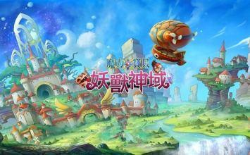 [iOS/Android]經典遊戲《魔力寶貝》日系遊戲強力回歸手機版!