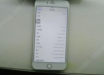 超強!大陸將iPhone6 Plus將16G升級為128G 也推出改硬體服務