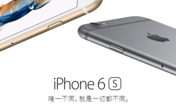 蘋果要如何平息iPhones6s / 6s Plus的CPU門事件?事實證明對一般用戶來說影響並不大