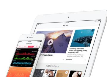 蘋果官方網站洩漏iOS9.3最新Night Shift控制中心畫面!iOS9.3 beta2已經加入