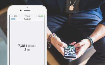 [Cydia for iOS9] 研究用插件!統計使用 iOS 手滑總時間工具「Treadmill」