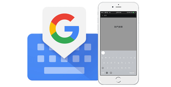 GBoard-tweak-logo