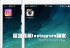 Instagram-old-app-logo