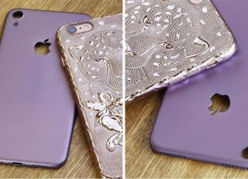 iPhone7新外殼流出!將採用四個喇叭設計?
