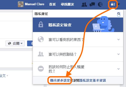 facebook-line-game-5