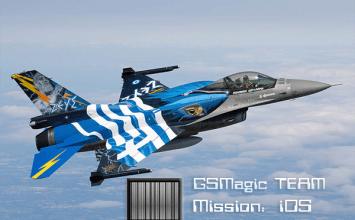 希臘GSMagic越獄團隊公佈最後越獄期限!