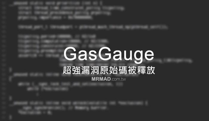 GasGauge-jb-iOS9.3.3