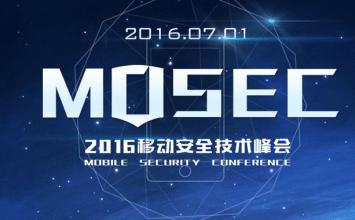 MOSEC移動安全技術峰會上盤古將發佈iOS9.2-9.3.3越獄?