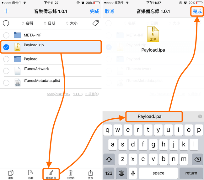 Music Memos-app-iOS9.0.2-8