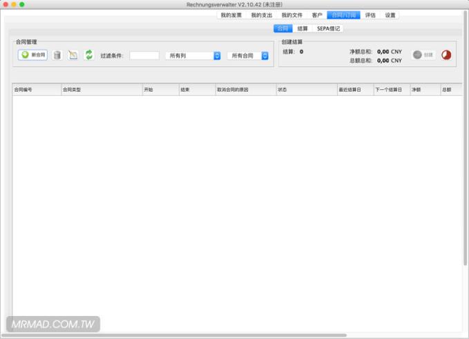Rechnungsverwalter-app-mac-free-4