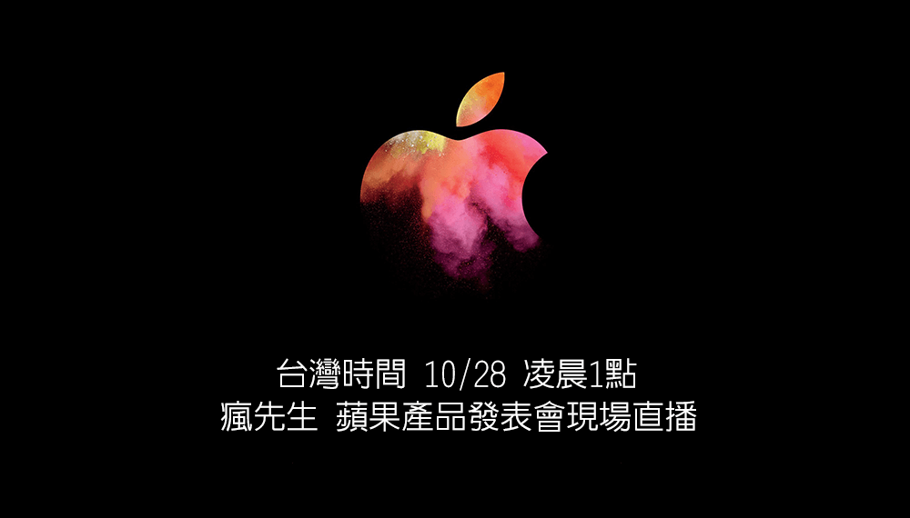 apple-1028logo