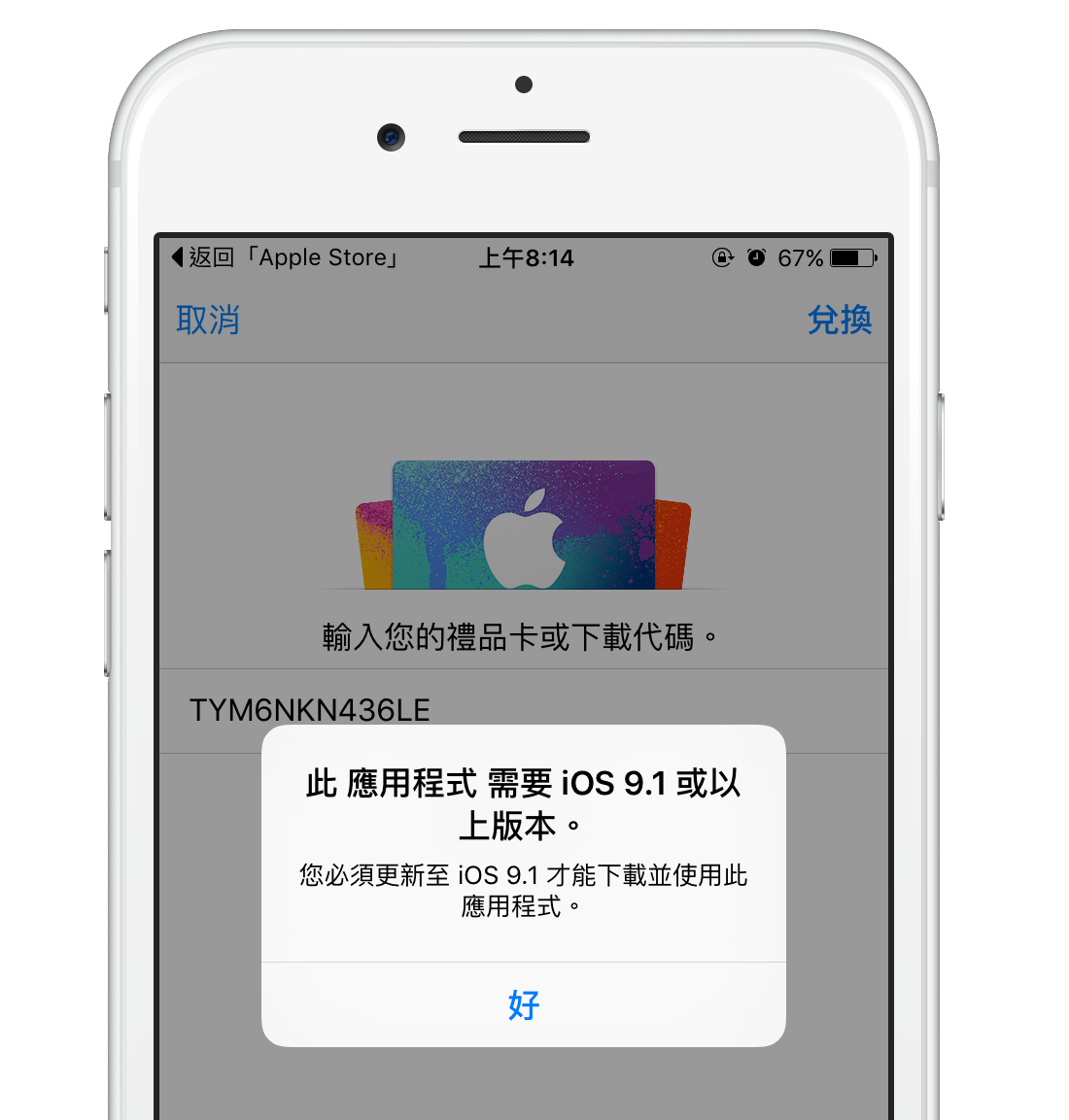 apple-store-free-procreate-3