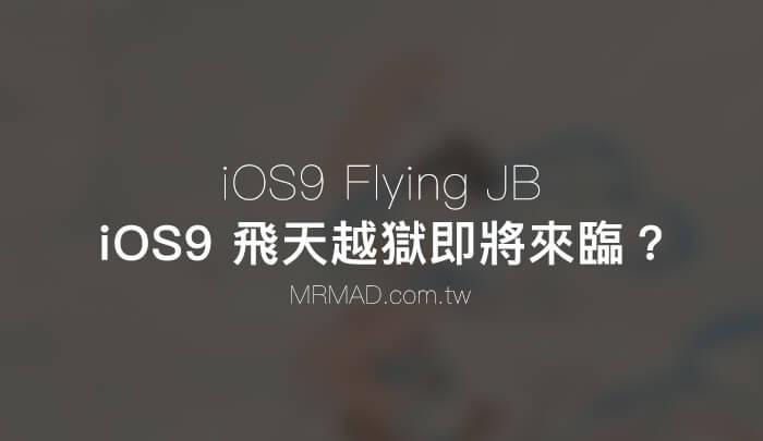 flying-jb-cover