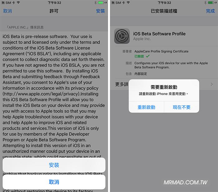 iOS10-beta-update-2