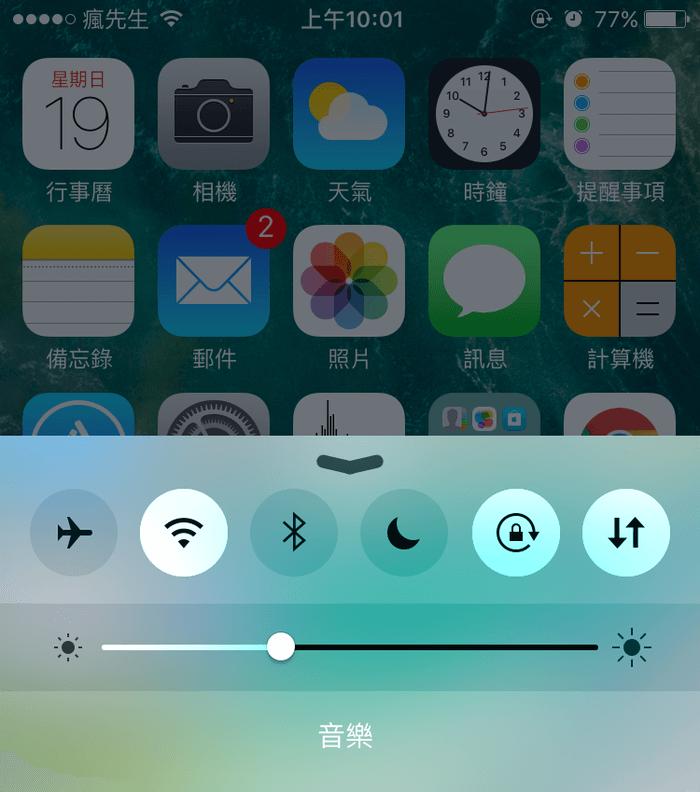 iOS10-cellular-data-toggle-cover-1