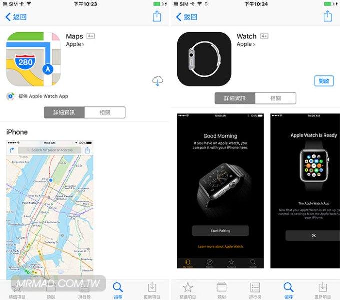 iOS10-delete-app-2