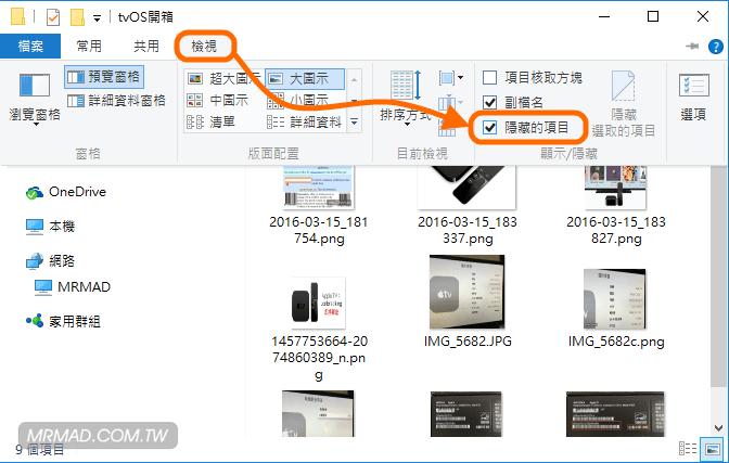 ios-push-notifications-windows-11a