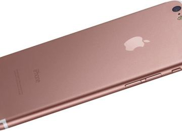 最新iPhone7顏色與三種尺寸容量與價格曝光