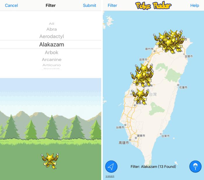Poke Radar-app-4