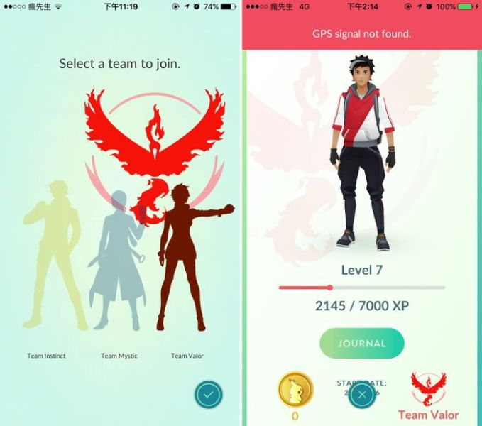 Pokemon-go-Basic-skill-8