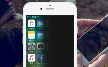 [Cydia for iOS9] 擋住螢幕直接讓iPhone進入待機狀態「ProximityLock」