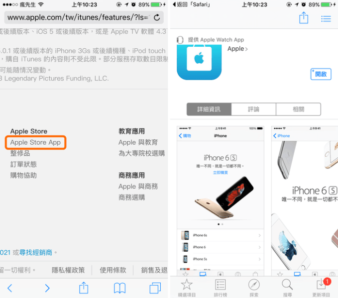 appstore-Unable to use project-2 (1)