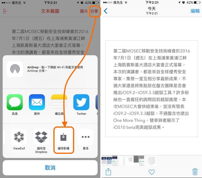 appstore-pin-app-20