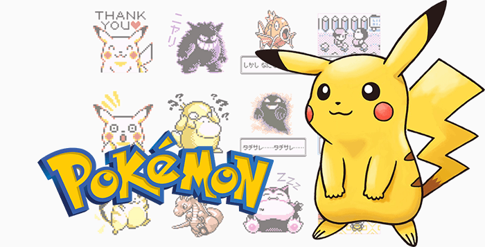 pokemon-lin-Paid-sticker-cover