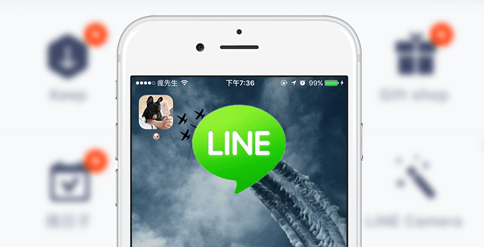 LINE One Touch Call-tweak-cover