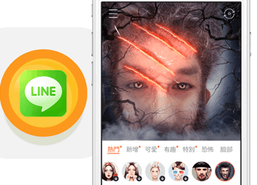 [iOS/Android教學] LINE也能夠製作動態大頭照教學「艾革 egg 」
