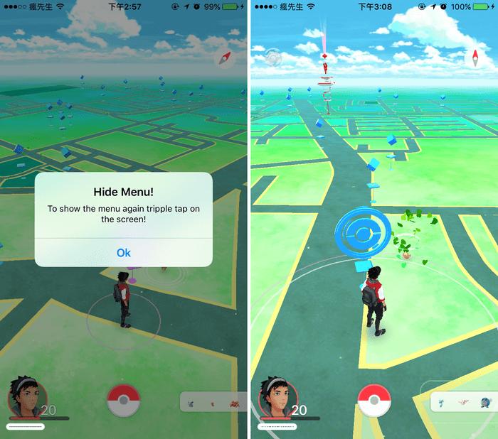 Pokemon Go多功能補助工具問世「Poke Go ++ 2.0 for pokemon Go!」 - 瘋先生