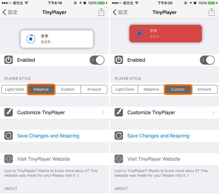 TinyPlayer Pro-tweak-4
