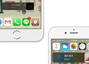 [Cydia for iOS9必裝]「TinyPlayer Pro」讓音樂控制器永遠顯示於iOS畫面上