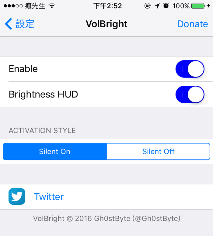 Volbright-tweak-3