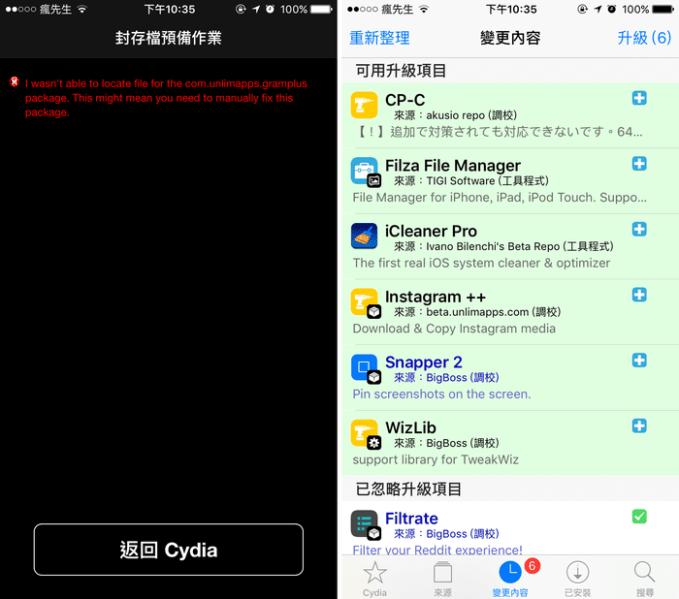 cydia-error-i-wasn't able to locate-1