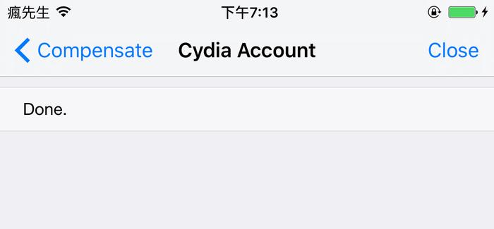 cydia-tweak-Refund-2