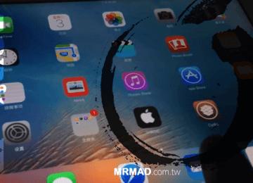 iOS9.2-9.3.3的32位元設備越獄有望?Xredt0xicus釋出越獄成果影片