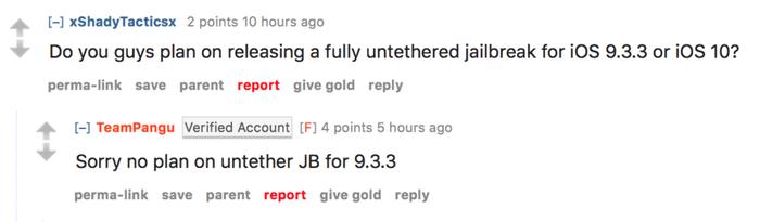 pangu-no-untether-jailbreak-ios-9-3-3