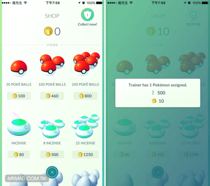 pokemon-go-earn-pokecoins-2