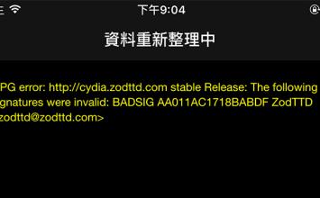 開啟Cydia挑出GPG error:cydia.zodttd.com黃色錯誤的解決方法