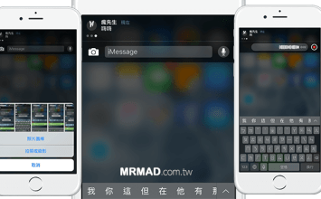 [Cydia for iOS9]Auki 2 讓iPhone達成增強版快速回復訊息功能