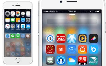 [Cydia for iOS9]Vinculum 替我們帶來Nexus的程序抽屜功能