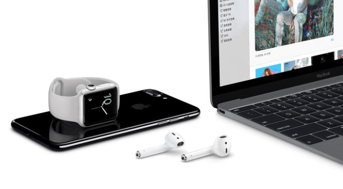 apple-3-5mm-headphone-plug