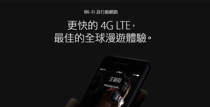 apple-iphone7-7plus-3ca-cover