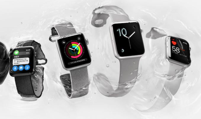 apple-watch-2-image