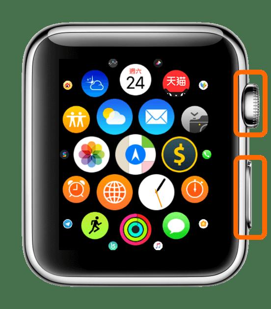 apple-watch-screenshot-5