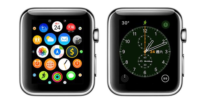apple-watch-screenshot-cover