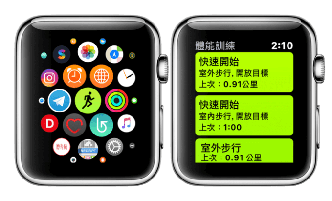 apple-watch2-gps-3a