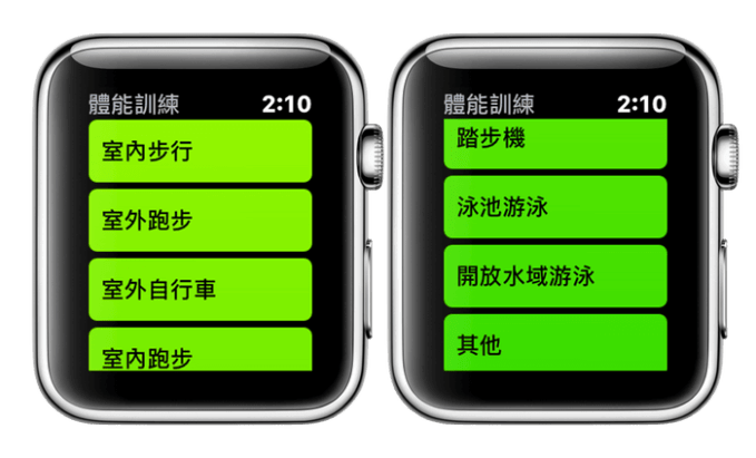 apple-watch2-gps-3b