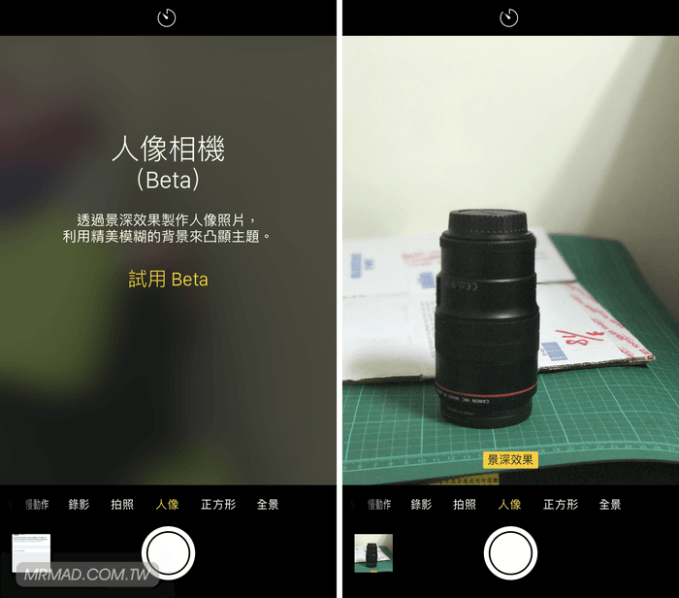hands-on-portrait-mode-iphone7-plus-1